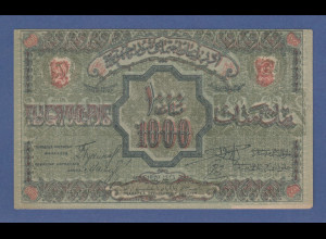 Banknote Aserbeidschan 1000 , 1920