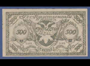 Banknote Russland / Ost-Sibirien 500 Kopeken 1920