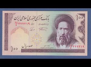 Banknote Persien, Islamische Republik Iran 100 Rial