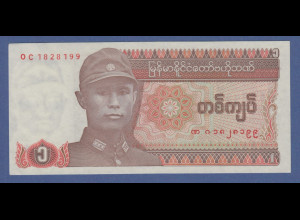 Banknote Burma / Myanmar 1 Kyat