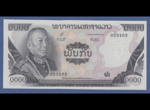 Banknote Laos 1000 Kip Elefanten-Motiv !