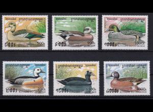 Kambodscha 1997 Mi.-Nr. 1704-1709 Satz postfrisch ** / MNH Enten