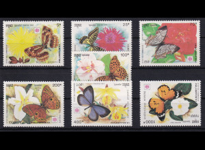 Kambodscha 1991 Mi.-Nr. 1253-1259 Satz postfrisch ** / MNH Schmetterlinge