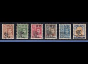 Thailand 1920 Pfadfinderfonds Freimarken mit Tigeraufdruck Satz Mi.-Nr. 152-57 *