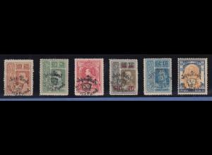 Thailand 1920 Pfadfinderfonds Freimarken mit Tigeraufdruck Satz Mi.-Nr. 158-63 *
