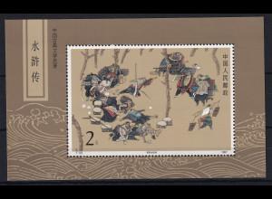 VR China 1987 chinesische Literatur Mi.-Nr. Block 43 ** China T.123 MNH
