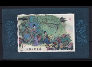 VR China 1984 Geburtsatg von Chen Jiageng Mi.-Nr. Block 33 ** China J.106 MNH