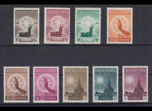Thailand 1957 2500 Jahre Buddha Satz Mi.-Nr. 331-39 ** / MNH !