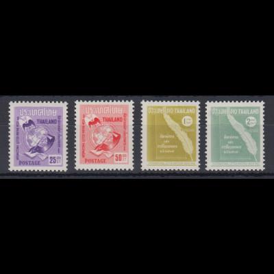Thailand 1962 Internationale Briefwoche Satz Mi.-Nr. 398-401 ** / MNH