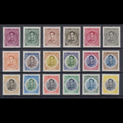 Thailand 1963 König Bhumibol Freimarken Satz Mi.-Nr. 411-27 ** / MNH !