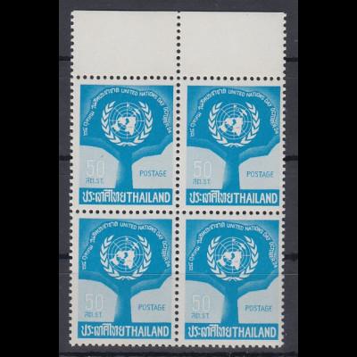 Thailand 1963 Tag der Vereinten Nationen Viererblock Mi.-Nr. 434 ** / MNH