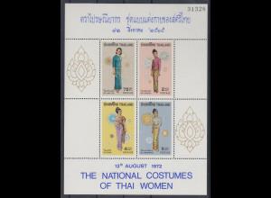 Thailand 1972 Thail. Frauentrachten Mi-Nr. Block 1 ** / MNH
