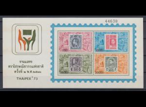 Thailand 1973 Nationale Briefmarkenausstellung Mi.-Nr. Block 2 ** / MNH