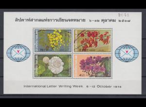 Thailand 1974 Internationale Briefwoche Mi.-Nr. Block 4 ** / MNH