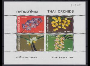 Thailand 1974 Orchideen Satz Mi.-Nr. Block 5 ** / MNH