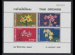 Thailand 1975 Thailändische Orchideen Satz Mi.-Nr. Block 6 ** / MNH