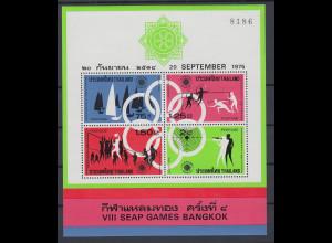 Thailand 1975 Südostasiat. Sportspiele Bangkok Mi.-Nr. Block 7 ** / MNH