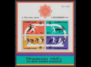 Thailand 1975 Südostasiatische Sportspiele, Bangkok Mi.-Nr. Block 8 **/ MNH