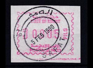 Kuwait Frama-ATM Ausgabe 1989, rotlila, Mi.-Nr. 1d Voll-O SAFAT 5. FEB 1990