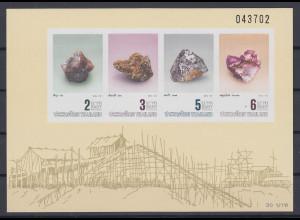 Thailand 1990 Mineralien Mi.-Nr. Block 25 B ** / MNH