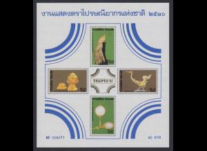 Thailand 1987 Thaipex Mi.-Nr. Block 18A ** / MNH