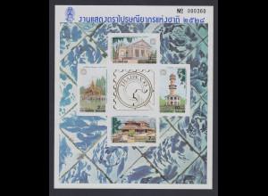 Thailand 1985 Thaipex Mi.-Nr. Block 14B ** / MNH