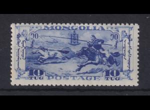 Mongolei 1932 Revolution Höchstwert 10Tug Pferdefang Mi.-Nr. 58 postfrisch **