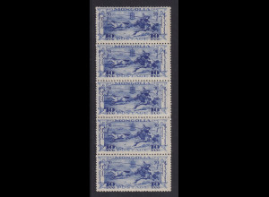 Mongolei 1932 Revolution Höchstwert 10Tug Pferdefang Mi.-Nr. 58 5er-Streifen **