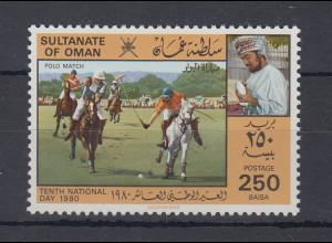 Oman 1980 Pferde Polo Mi.-Nr. 204 Einzelwert **