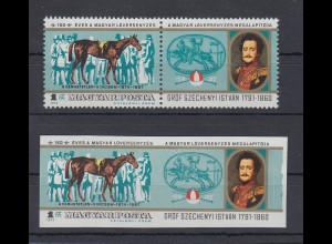 Ungarn 1977 150 Jahre Pferderennen Mi.-Nr. 3207 A+B **