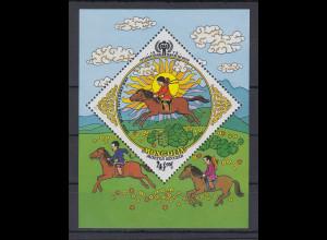 Mongolei 1979 Jahr des Kindes Pferd Mi.-Nr. Block 57 **