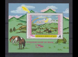 Mongolei 1979 Landschaft mit Pferden Mi.-Nr. Block 58 **