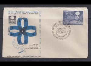 Indien 1969 20 Jahre Luftpost Lockheed Super Constellation Mi.-Nr. 473 FDC