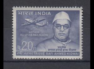 Indien 1969 20 Jahre Luftpost Lockheed Super Constellation Mi.-Nr. 473 **