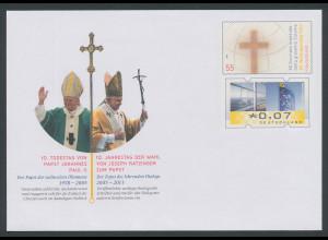 Deutschland 2015 Ganzsache Sonderumschlag Papst Johannes Paul II./ Benedikt XVI.