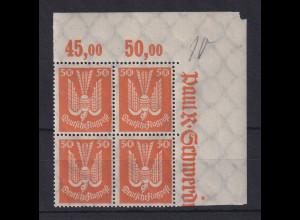 Deutsches Reich 1924 Flugpost 50Pfg. Mi.-Nr. 347 Eckrand-Viererblock **