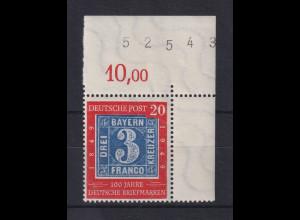 Bundesrepublik 1949 Mi.-Nr. 114 mit Plattenfehler Strich unter P Mi.-Nr 114 II