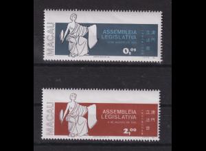 Macau 1977 2 Werte aus Satz: Mi.-Nr. 467 und 468 **