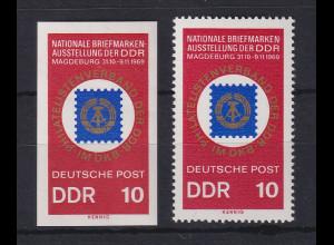 DDR 1969 Briefmarken-Ausstellung UNGEZÄHNTE Marke ** Mi.-Nr. 1477
