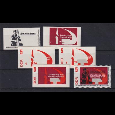 DDR 1967 5 Phasendrucke Mi.-Nr. 1512 Oktoberrevolution 5 Pfg