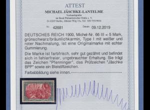 Dt. Reich 5 Mark REICHSPOST Mi-Nr. 66 III ungebraucht, einwandfrei, Attest BPP