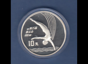 VR China 1990 Olympia-Silbermünze 10 Yuan Turmspringerin PP in Kapsel