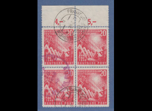 Bund 1949 20Pfg. Bundestag Oberrand-Viererblock O dabei Plattenfehler # 112 VII
