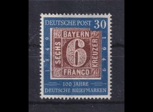 Bundesrepublik Mi.-Nr. 115 mit Plattenfehler II Kerbe im linken Rand **