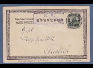 AK Japan Nunobiki Waterfalls bei Kobe, gelaufen nach Tientsin / China 1906