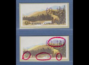 Zypern Amiel-ATM Ausgabe 1999, Mi-Nr. 2 mit RIESIGEN UNTERSCHIEDEN im Vordruck !