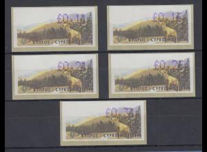 Zypern Amiel-ATM 1999, Mi-Nr. 2, Auflage B Serie 5 Werte 11-16-21-26-31 **