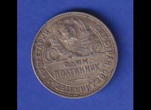 Sowjetunion Silbermünze 50 Kopeken Arbeiter 1925, sehr schön !