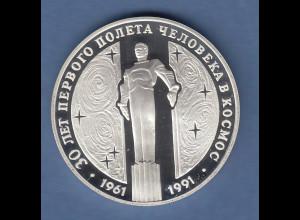 Sowjetunion 1991 Silbermünze 30 Jahre bemannter Weltraumflug 3 Rubel PP
