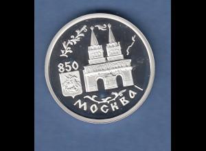 Russland 1997 Silbermünze 1/4 Unze 850 Jahre Moskau Auferstehungs-Tor PP